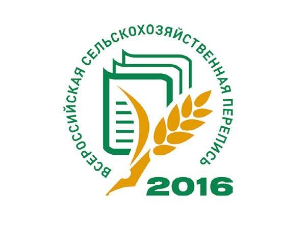 Росстат открыл «горячую линию» сельхозпереписи