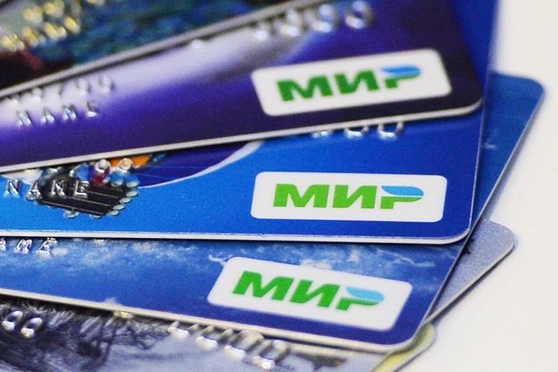 Платежные карты «Мир» могут выйти запределы РФ