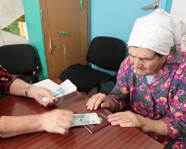 Пенсия для неработающих пенсионеров в 2014 году