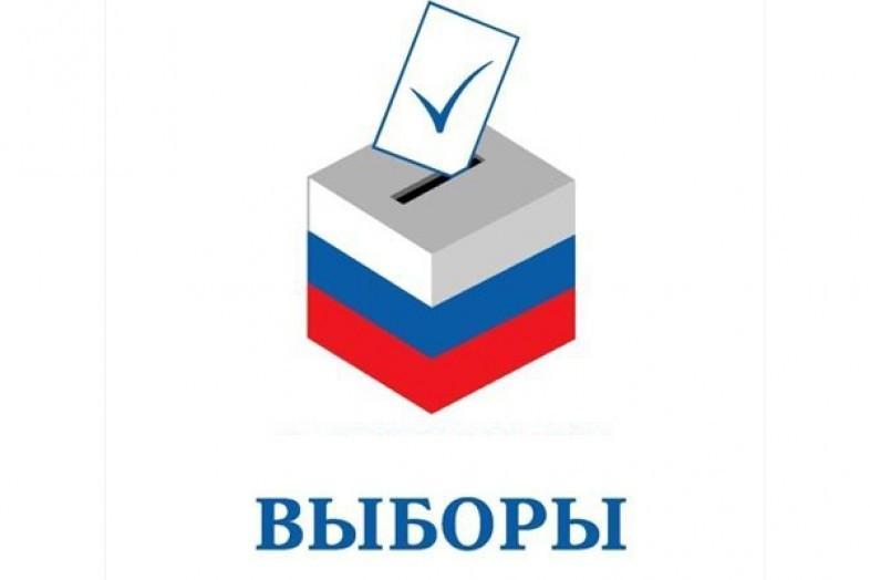 ВГоссовете Крыма закрыли депутатские вакансии— Полный комплект