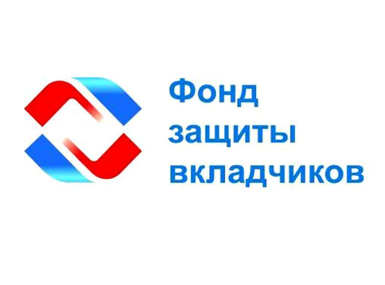 Крымчан заставили вернуть долги украинским банкам