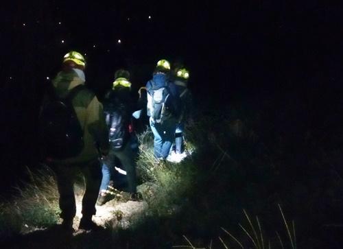 Cотрудники экстренных служб оказали помощь четырем подросткам, заблудившимся врайоне «Долины приведений»