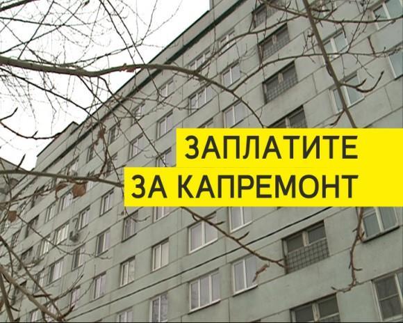 Льготы пооплате ЖКХ для нижегородских пожилых людей продлят на последующий 2017г