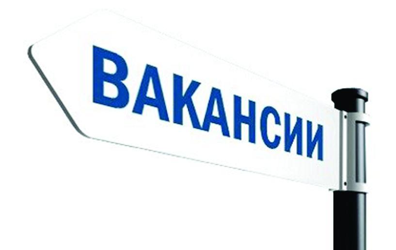 Вакансии в крыму доска объявлений катав