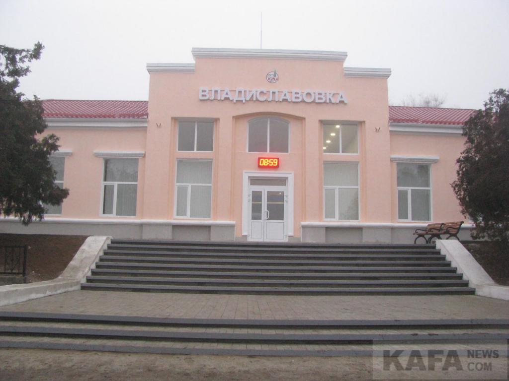 Куркино захарьинская больница