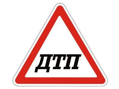 Фото новости - В Крыму на трассе Феодосия – Керчь в посёлке Приморский столкнулись грузовик и легковушка