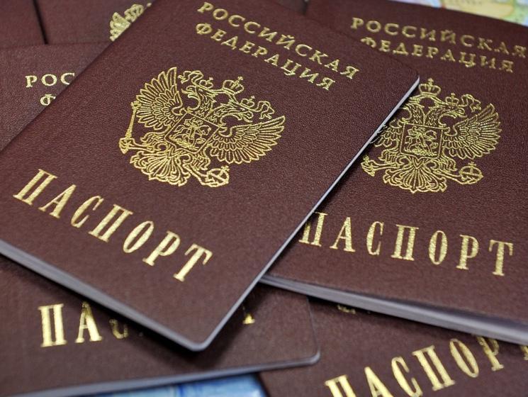 Русские паспорта забрали у1,5 тыс. крымчан