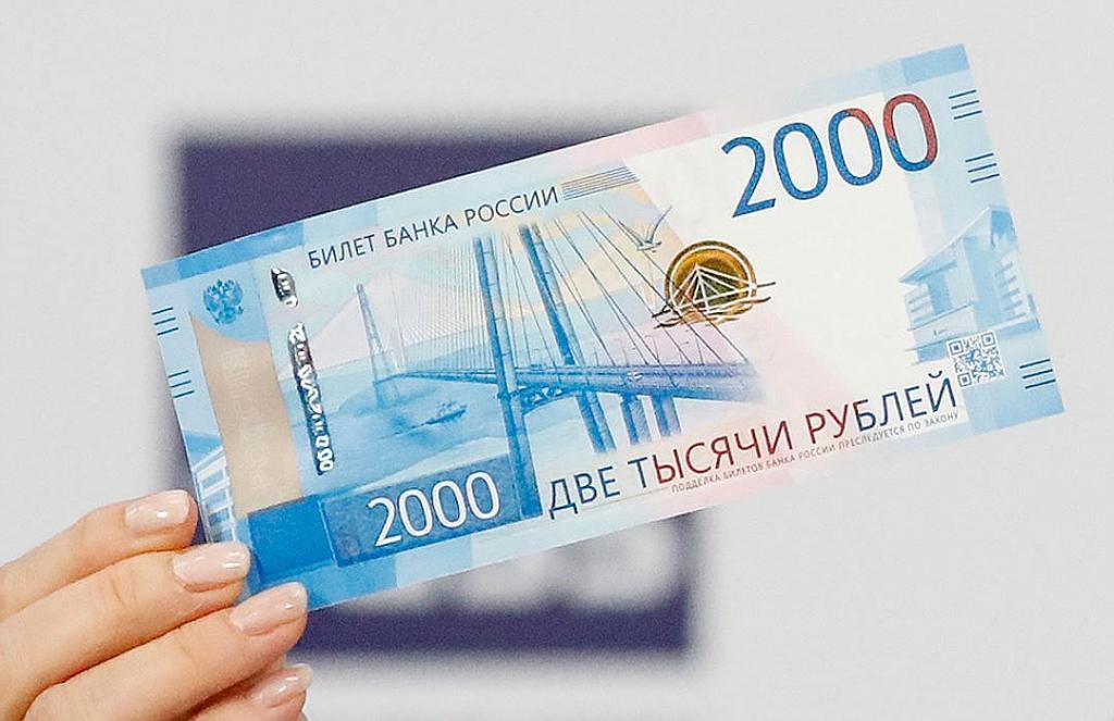 «Непримем!» ВНовосибирске вмагазинах испугались свежей 2000-рублёвой купюры