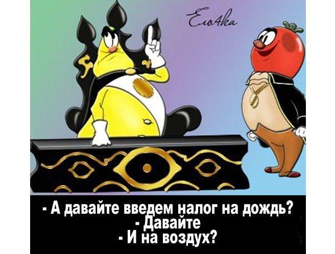 В бюджете на следующий год первичными будут доходы, а не расходы, - Данилюк - Цензор.НЕТ 1443