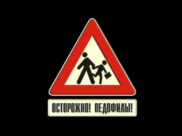 На поселке Котовского задержали педофила, который домогался падчерицы