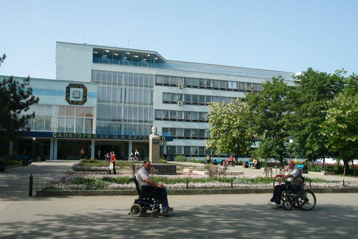 газета знакомства надежда инвалидов перми