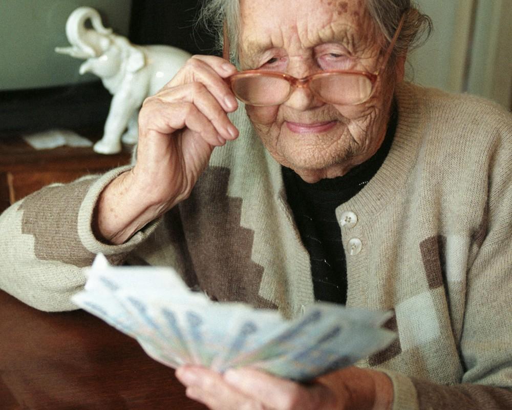 пенсии по старости в 2013 году: