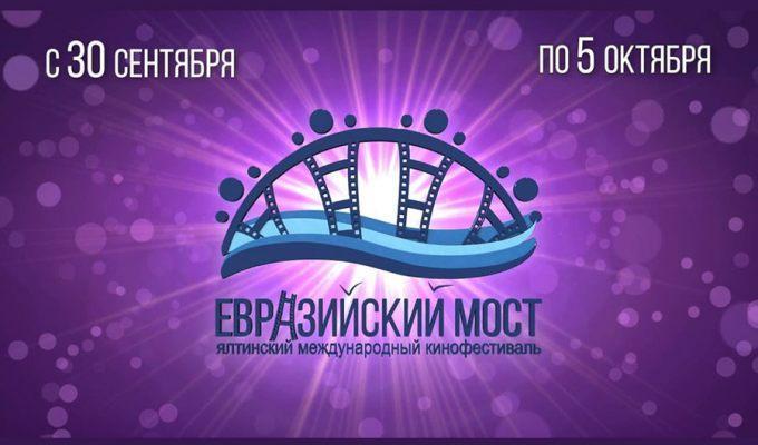 Нафестиваль вКрыму привезут украинский фильм,