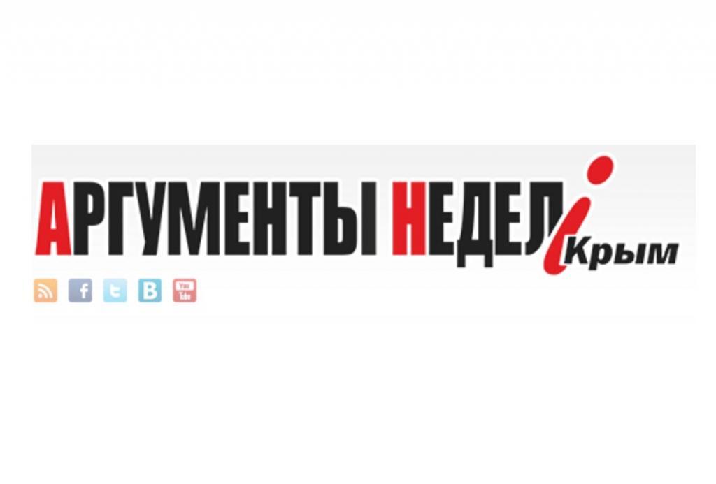 знакомства в газете комсомольская правда