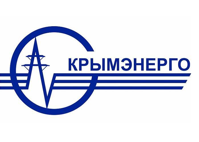 Сегодня вечером Крым может остаться без света