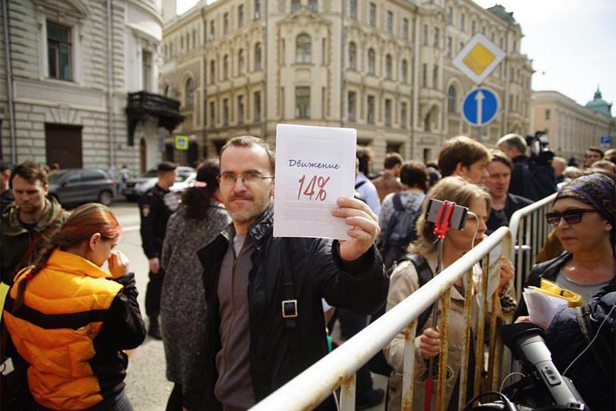 Начались задержания наакции #Надоел вПетербурге