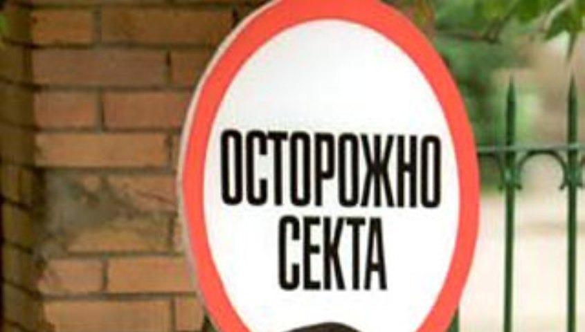 Музыка из новостей украины