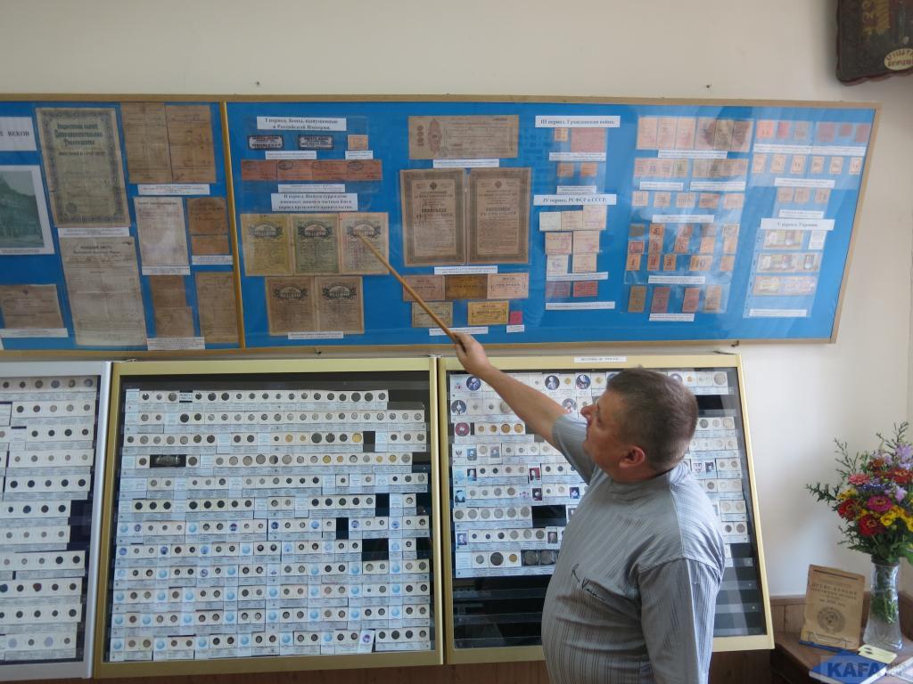 Выставка денег в музее памятные монеты россии 2014