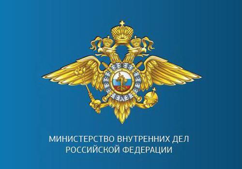 Фото новости - В МВД Феодосии  пройдет «Неделя правового консультирования граждан»