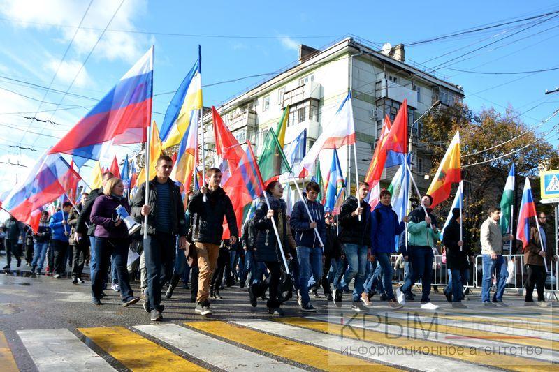 4ноября в Российской Федерации отмечается День народного единства