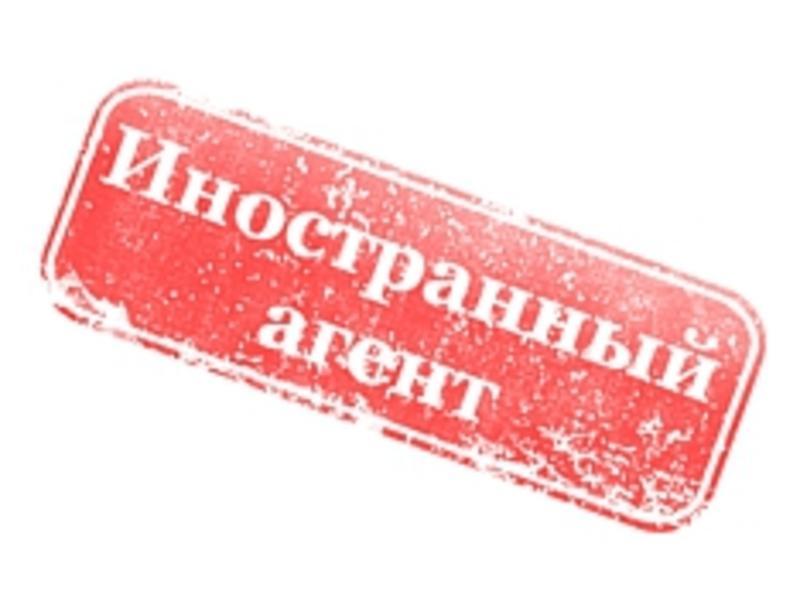 Зарубежным агентам запрещен вход в Государственную думу Российской Федерации