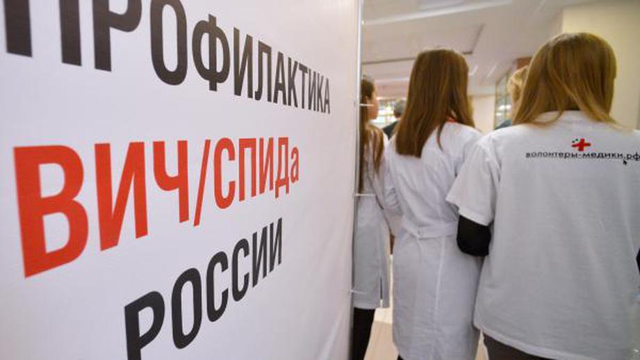 знакомства вич инфицированных с фото челябинск
