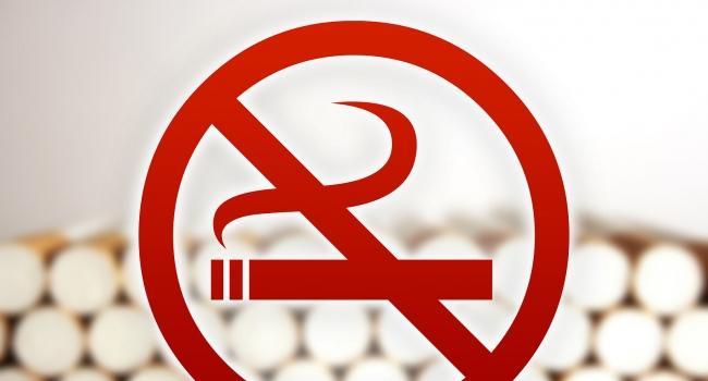 В Российской Федерации начался эксперимент помаркировке табачной продукции