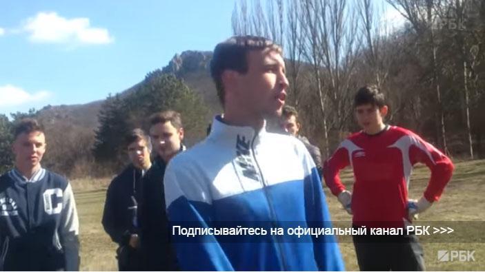 Фото новости - В сети появилось видео скандального разгона футбольного матча под Феодосией