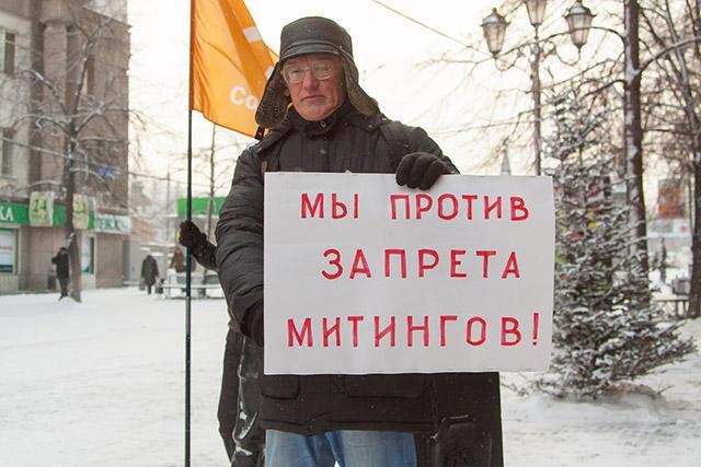 Поликлиника 5 саратов заводской район сайт