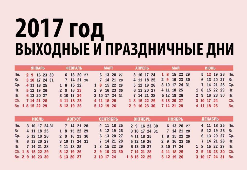 В будущем году ужителей российской федерации будет больше выходных