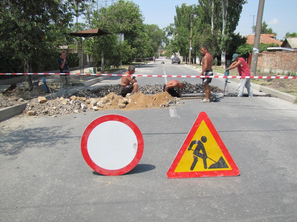 знакомства в селах татарстана