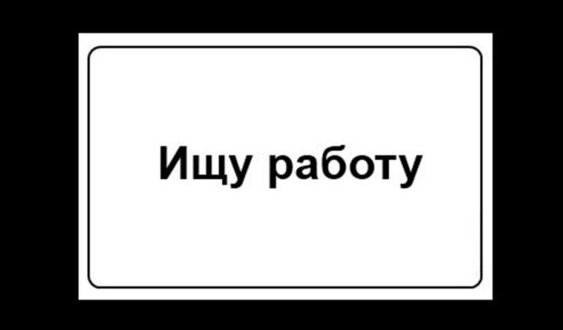 Работа в феодосии 2014 свежие вакансии большая алексеевка дать объявление add