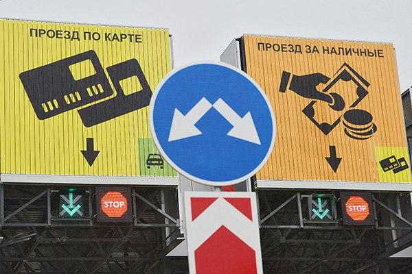 Государственная дума одобрила законодательный проект оплатном въезде в русские города