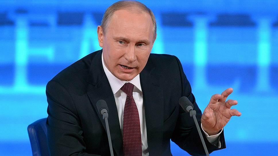 Путин примет участие в консилиуме ОНФ «Форум действий. Крым»