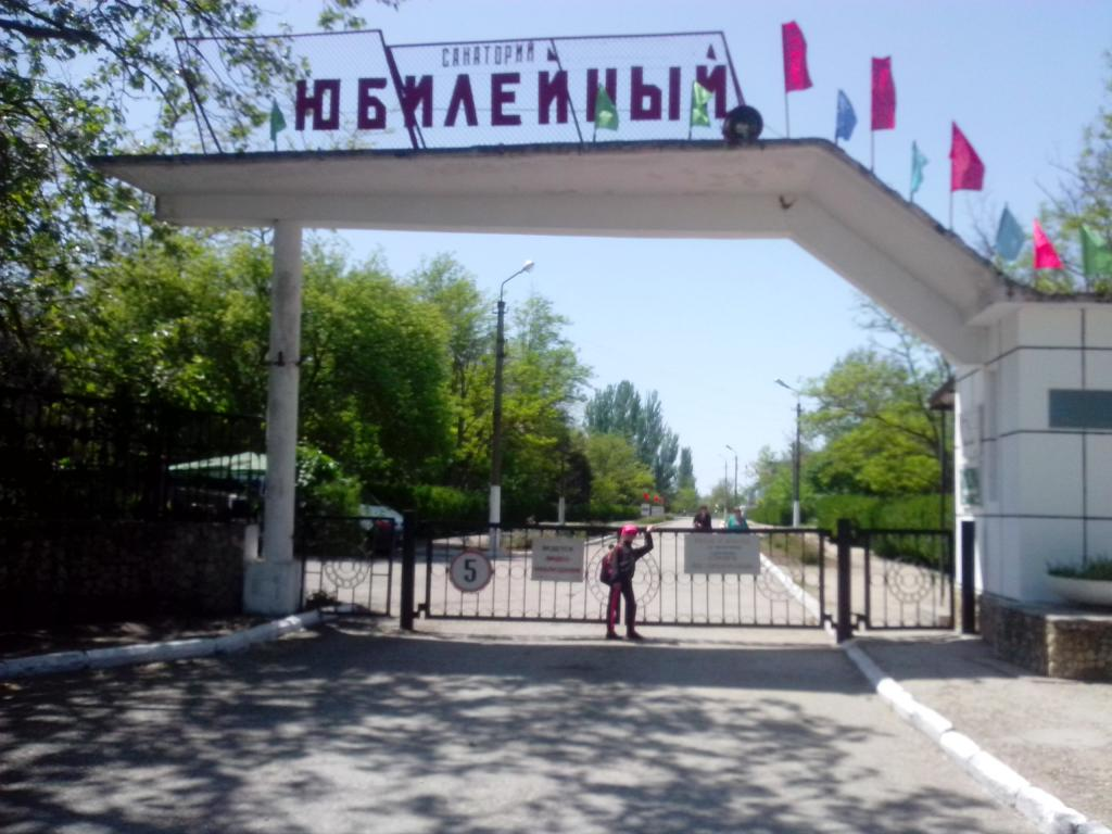 Совмин Крыма сказал Башкирии иЧечне имущество республики для развития детского отдыха