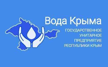 Фото новости - «Вода Крыма» сообщает