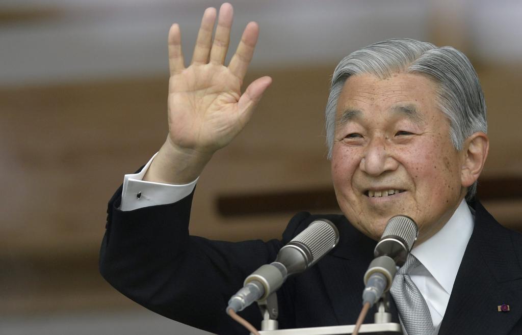 82-летний император Японии объявил отяжести своей работы