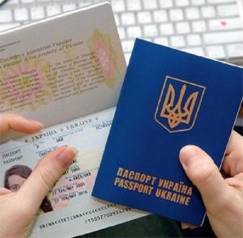 пожал Если закончились страницы в паспорте надо ли переносить визу так, любопытствуем