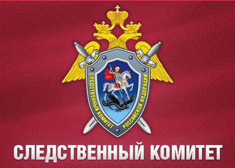 Арестованы клиент иисполнители нападения насотрудникаСК вКрыму