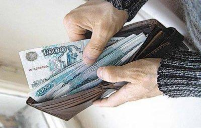 Фото новости - Зарплата феодосийцев – третья по Крыму