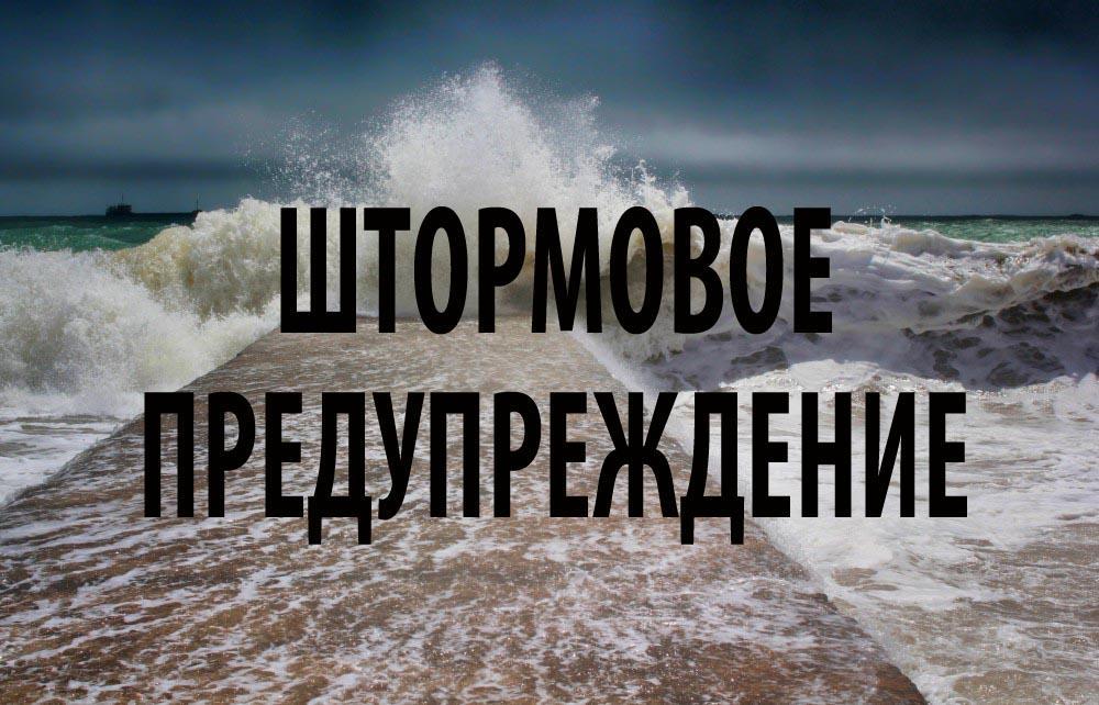 Керченская паромная переправа прекратила работу
