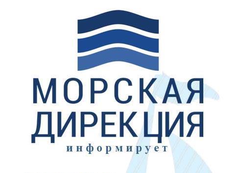 Завтра Керченская паромная переправа может не работать из-за ухудшения погоды