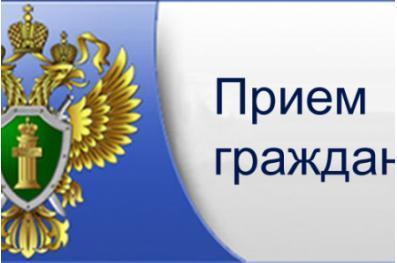 Фото новости - Завтра в Феодосии пройдет выездной прием зампрокурора Крыма