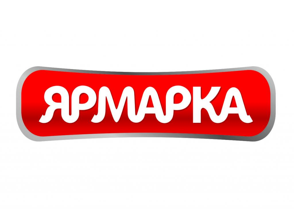 Фото новости - Завтра в Феодосии пройдёт сельхозярмарка