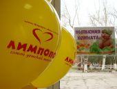 Акция в поддержку молодых мам и их малышей