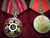 На празднование 70-летия Победы власти потратят более 7 млрд рублей