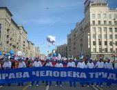 Первомайское шествие на Красной площади собрало 140 тысяч человек
