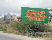 Сергей Аксёнов подумает, вносить или не вносить Карадагский заповедник в список особо охраняемых