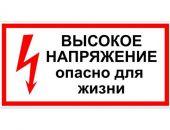 В МЧС Крыма опасаются за жизнь отдыхающих, поэтому обесточили Поповку