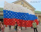 Феодосия готовится к празднованию Дня государственного флага РФ 22 августа